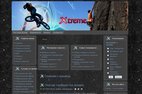 PWC022 Xtreme