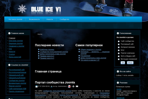 Blue Ice V4