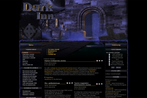 Dark Church 3D