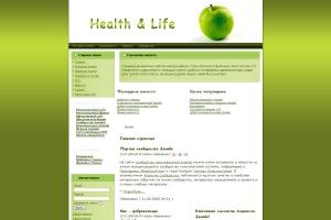 PWC008 Health