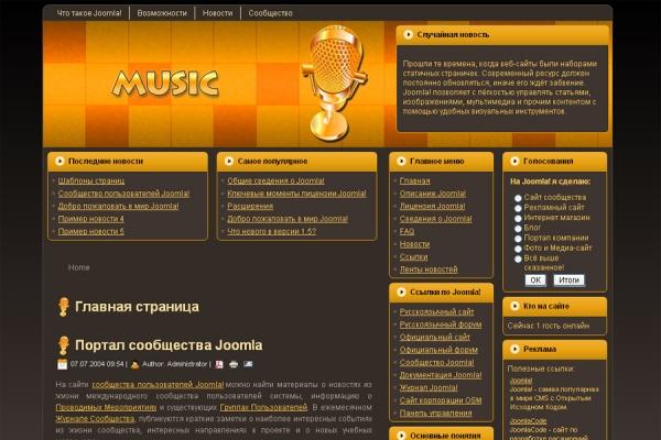 PWC007 Music