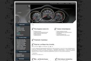 Wds Car Desing 13