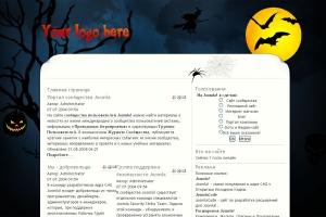 JB Halloween
