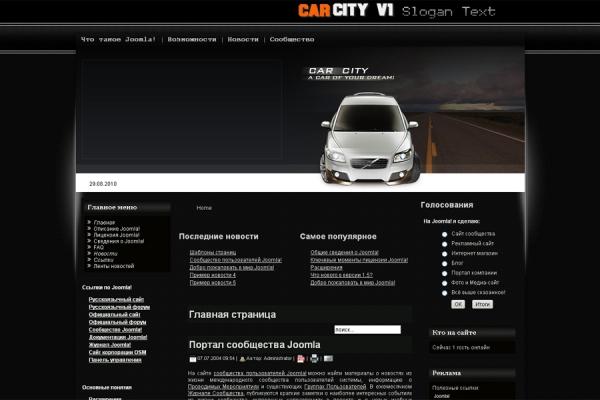 Car City V1