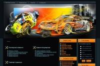 Wds Speed 02