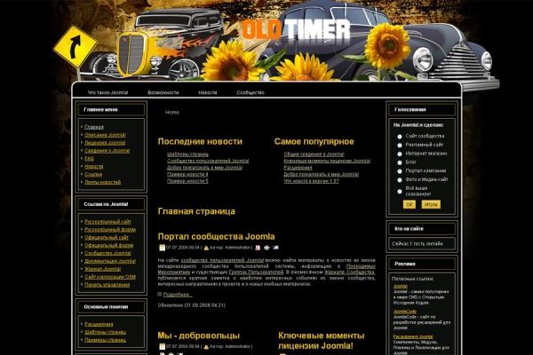 Old Timer V2