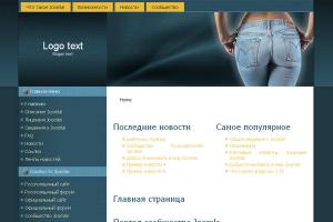 Webis Jeans 1