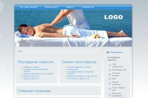 Nice Massage