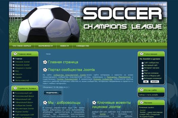 TechLine Soccer 001
