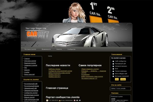 Car V1