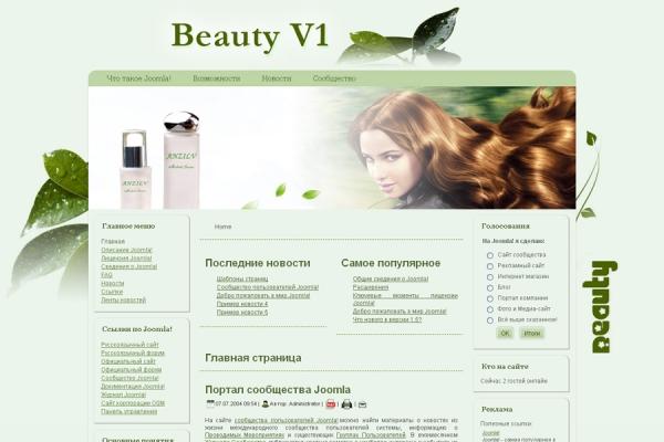 Beauty V1