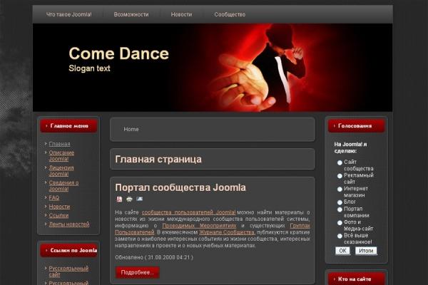 Come Dance